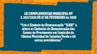Lei Complementar Municipal nº 2.202/2020 de 07 de Fevereiro de 2020